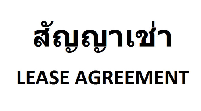 Thai English lease agreement template